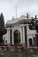 2nd school gate of THU.jpg