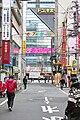 3-10, 3-11, 3-14, 3-13 Sotokanda, toward 4-3 Sotokanda, Don Quijote Akihabara - 2015-01-24 10.27.27 (by Keiichi Yasu).jpg