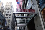 32nd St 6th 7th Avs Mid td 04 - Manhattan Mall.jpg