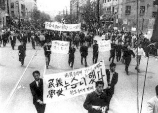 popular uprising in South Korea in April 1960 by labor and student groups, precipitated by the killing of a high school student by a tear-gas shell in March; led to the resignation of the president S. Rhee and the transition to the Second Republic