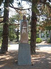Statue of Louis Pasteur, at San Rafael High School.