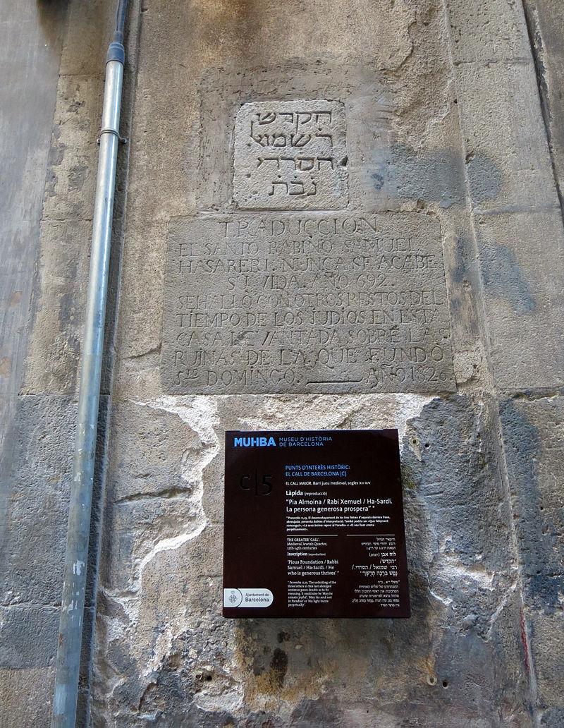 43 Placa hebraica al Call, c. Marlet 1.JPG