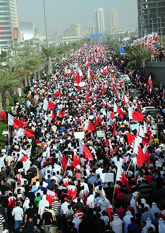 Bahraini protests against the ruling Al Khalifa family in 2011 4bahrain22011.jpg