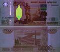 5000 rubley ultraviolet 2010.png