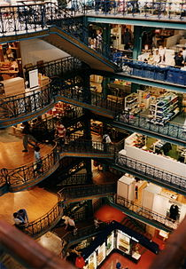 60SamaritaineMagasin2Interieur.JPG