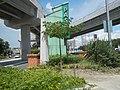 6264NAIA Expressway Road, Pasay Parañaque City 14.jpg