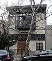 77 Prospect Place Park Slope.jpg