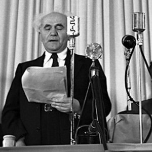 """The Recording of the Israel Declaration of Independence - David Ben-Gurion at the declaration ceremony, in front of """"Tslil"""" microphones"""