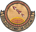 900th Expeditonary Air Refueling Squadron - OIF- Patch.png