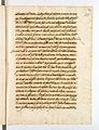 AGAD Itinerariusz legata papieskiego Henryka Gaetano spisany przez Giovanniego Paolo Mucante - 0027.JPG