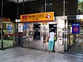 ATM Service Area of Minsheng Branch, Chang Hwa Bank 20120921.jpg