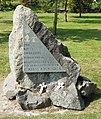 ATS 'Ack-Ack Girls' memorial at the National Memorial Arboretum.jpg