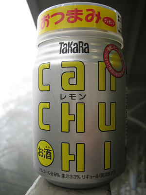 Sakana - Chu-hi can sold with otsumami attached on the top