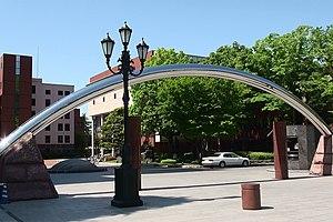 Yamanashi Gakuin University - Main Entrance