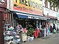 A novel take on the £ shop - geograph.org.uk - 1519909.jpg