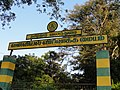 A photo on Forest Extension Center gate.JPG