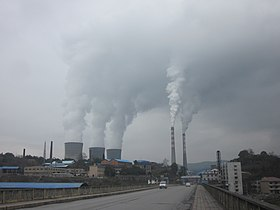 A thermal power plant in Lengshuijiang, Hunan, picture4.jpg