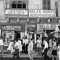 A view of shops with anti-British and pro-Independence signs, possibly on Kings Street, Valetta, Malta (5074435957).jpg