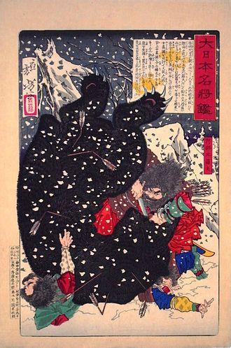 Abe no Hirafu - Image: Abe no Hirafu