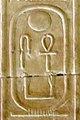 Abydos KL 11-02 n58.jpg