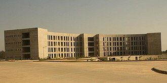 Gujarat National Law University - The Academic Block of GNLU