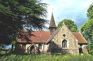 Grade I listed churches in the East Riding of Yorkshire - Image: Acaster Malbis, Holy Trinity Church