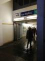 Accès Les Halles Montorgueil 2018.png