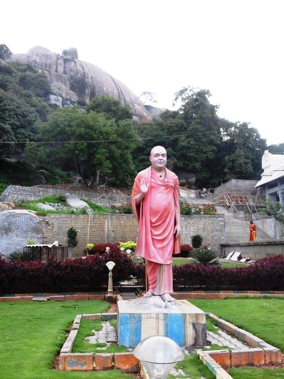 Adichunchanagiri Hills