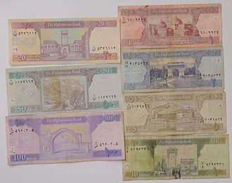 Afghan afghani - Image: Afghānestān paper money