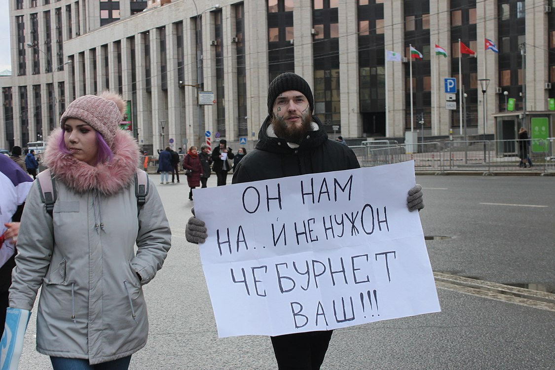 Against the isolation of Runet (2019-03-10) 213.jpg