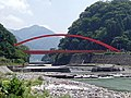 Aimoto Bridge.jpg