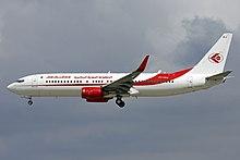 Air Algérie - Wikipedia