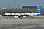 Airbus A320-232 'B-6977' China Southern Airlines (47531830421).jpg