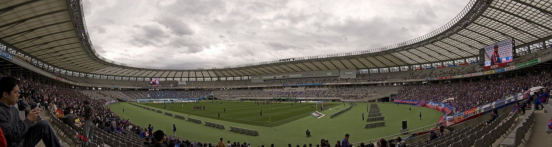 Ajinomoto Stadium Panorama 2.jpg