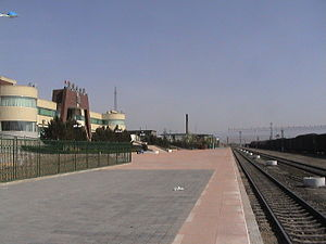 Dzungarian Gate - A view of Alashankou station