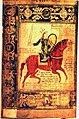 Alexander the Great, Ghent, Ms. 92.jpg