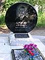 Alexandr Krevsun grave.JPG