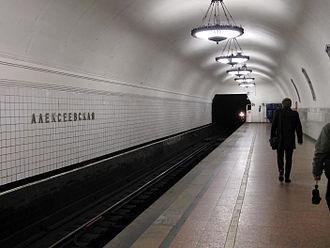 Alekseyevskaya (Moscow Metro) - Alekseyevskaya platform