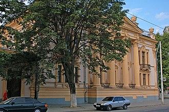 Alferaki Palace - Image: Alferaki 2006