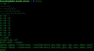 alias (command) command in various command line interpreters