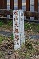 Alishan Taiwan Alishan-Forest-Railway-04.jpg