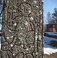 Altunastenen U 1161 (Raä-nr Altuna 42-1) Tors fiskafänge 0445.jpg
