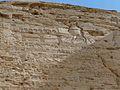 Amarna stele11.jpg