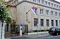 Ambasada Serbii w Warszawie al. Róż 5.JPG