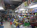 Aminabad thok bazar.jpg