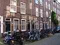 Amsterdam Goudsbloemstraat 125-139 - 518316 (2).JPG