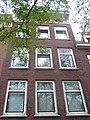 Amsterdam Lauriergracht 148 top.jpg