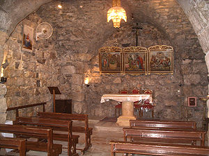 St Ananias Church in the Christian section of ...
