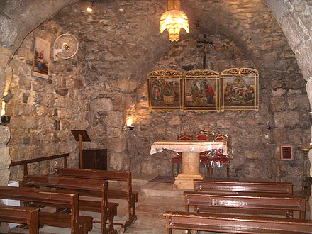 The house believed to be of Ananias of Damascus in Damascus Ananias house.jpg