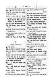 Anarabicenglish00camegoog-page-137.jpg